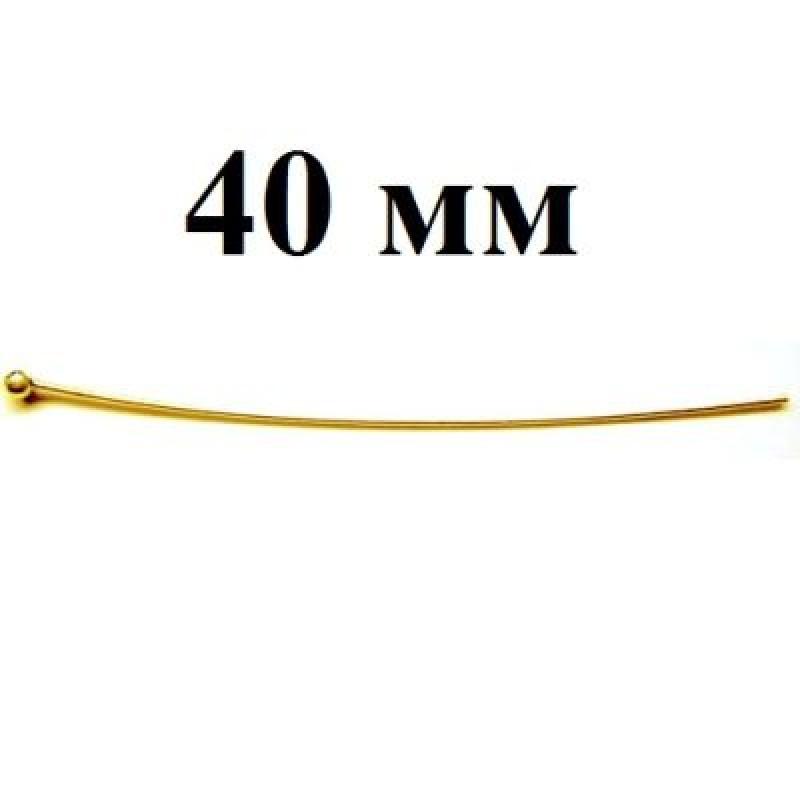 Пины с шариком 40 мм 1 гр (9шт) #3835