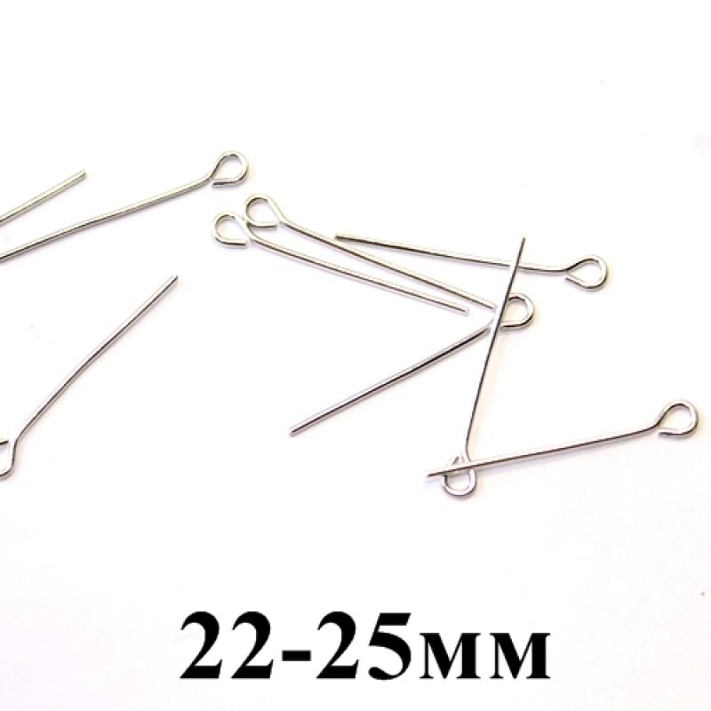 Пины с колечком 22-25 мм 1 гр (12шт) #5343