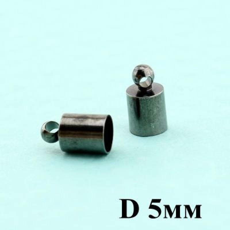 Концевики D=5 Черные #3755