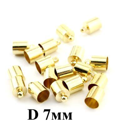 Концевики D=7 Золото #3758