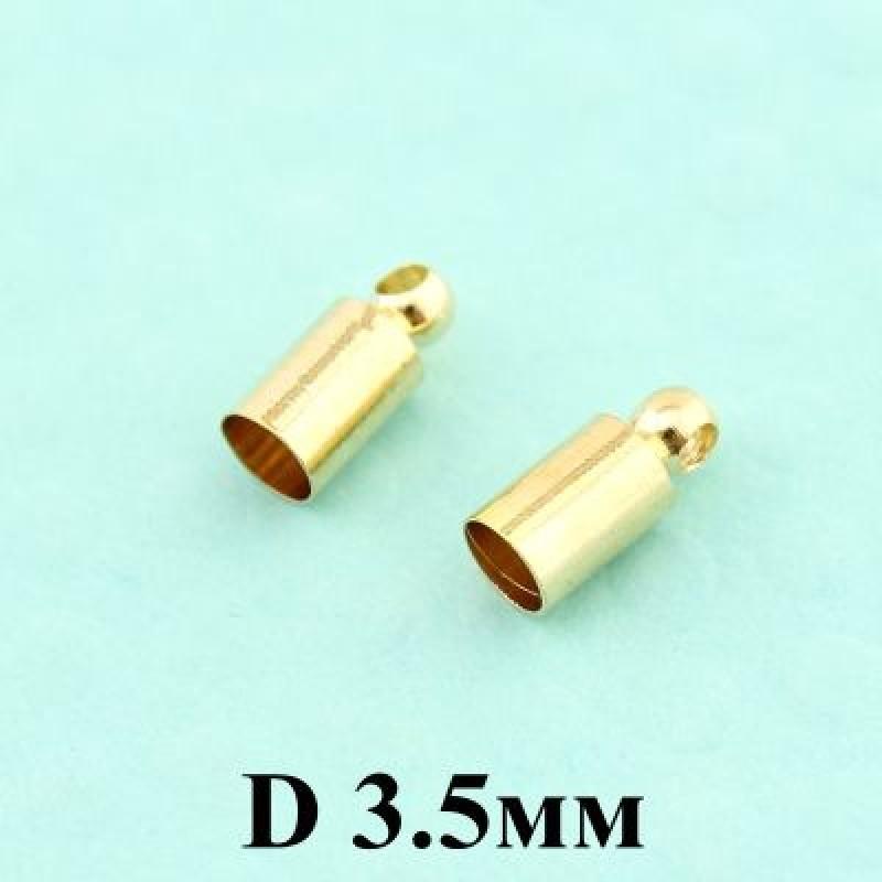 Концевики D=3,5 Золото #3753