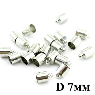 Концевики D=7 Серебро #3757