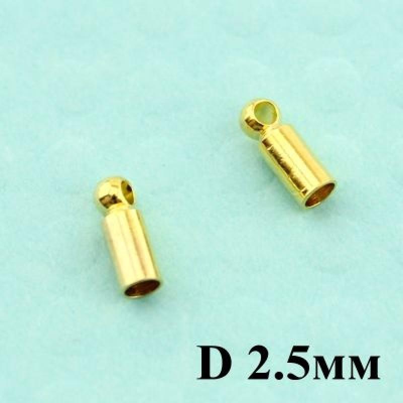 Концевики D=2,5 Золото #3760