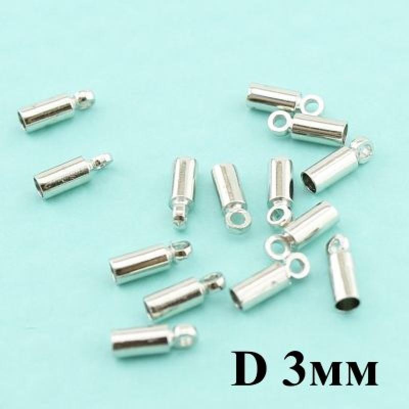 Концевики D=3 Серебро #3761