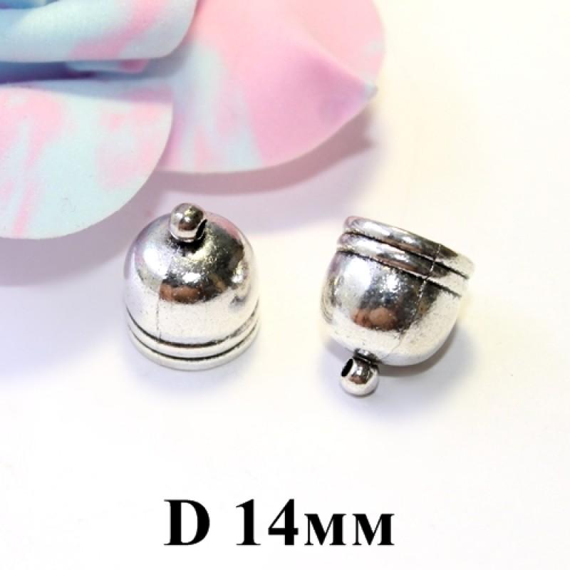 Концевики D=14 Серебро #5300