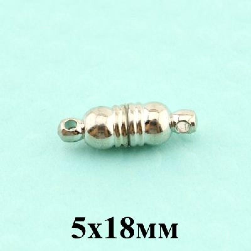 Застежка Магнитная 5х18 (пара) #3774 Серебро