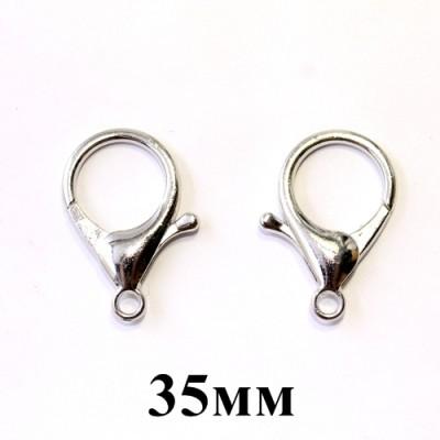Большой Лобстер 35мм Серебро #5293