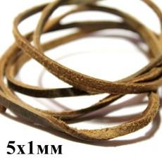 Шнур кожаный 5х1мм Черный 1метр #5805
