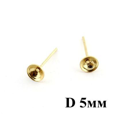 Основы для Пусет D=5 мм 1шт Золото #3791