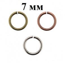 Соединительные колечки D=7 мм 1 гр (10шт) #1469