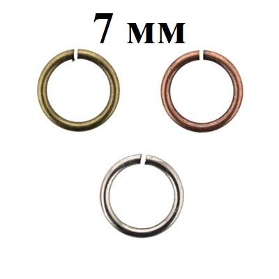 Соед. колечки D=7 мм 1 гр (10шт) #1469