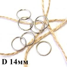 Соединительные колечки D=14 mm, 1шт #5282