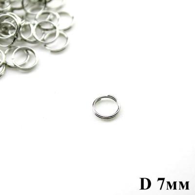 Соед колечки двойные D=7, 1гр (11 шт) #6095