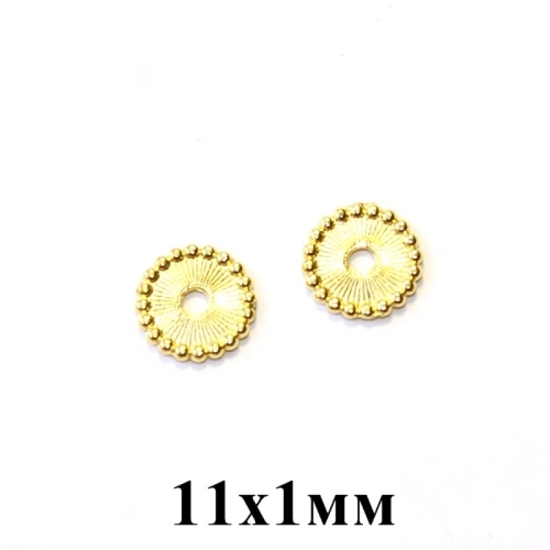 Бусины-разделители 11х1, 1шт Золото #5327