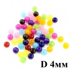 Бусины Пластиковые D=4 1гр (30шт) МИКС #4478
