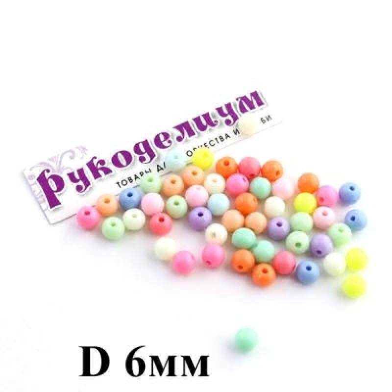 Бусины Глянцевые D=6, 1гр (9шт) МИКС #4384