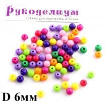 Бусины Глянцевые D=6, 1 гр (9шт) МИКС #1807