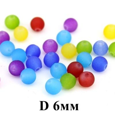 Бусины Матовые D=6, 1 гр (6шт) МИКС #3459