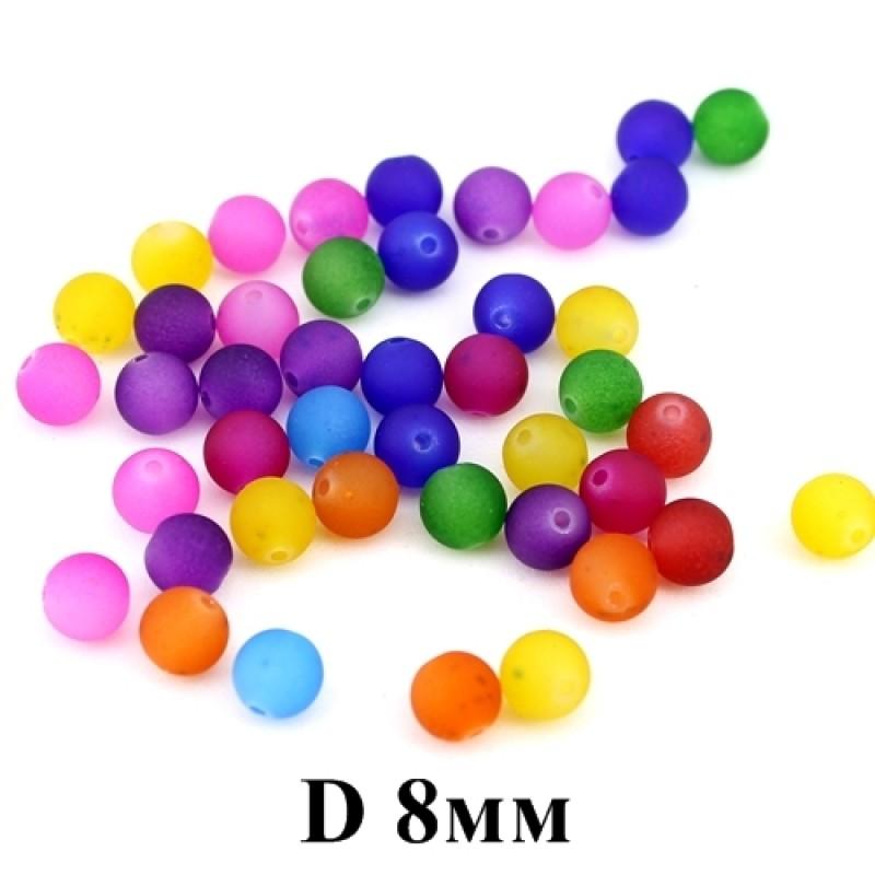 Бусины Матовые D=8, 1 гр (3шт) МИКС #3446