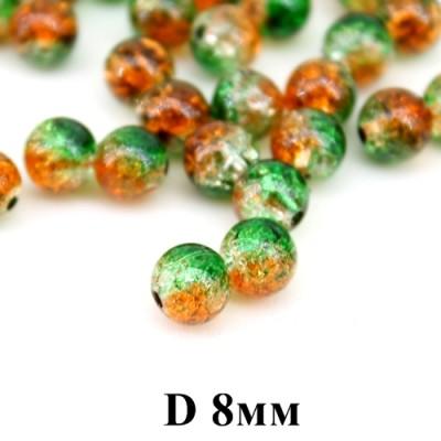 Бусины им. Кварца D=8, 1 гр (3шт) Зеленые #3477