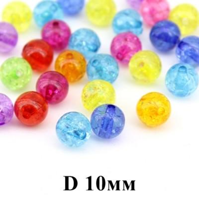 Бусины Имитация кварца D=10, 1шт МИКС #3759