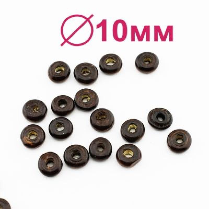 Бусины деревянные 4х10 D=10 мм 1 гр (8 шт) #1890