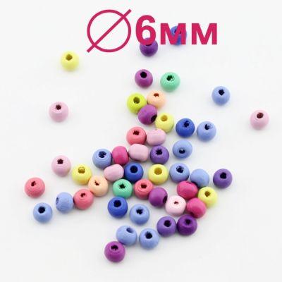 Бусины МИКС D=6 мм 1 гр (16 шт) #1931
