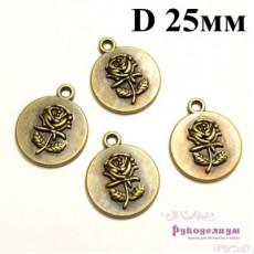 Подвеска бронзовая роза D=25 #5160