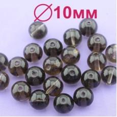 Стеклянные бусины Коричневые D=10 мм #1970