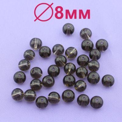 Стеклянные бусины Коричневые D=8 мм 10 шт #1971