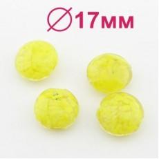 Стеклянные бусины 17х10 D=17 мм Желтые, 2шт #2314