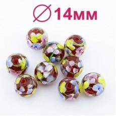 Стеклянные бусины Цветочные D=14 мм #2318