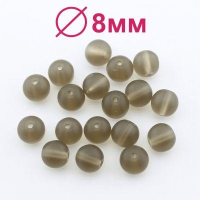 Стеклянные бусины Коричневые матовые D=8 мм 10 шт #2441