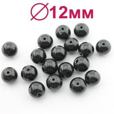 Стеклянные бусины Черные глянцевые D=12 мм 1 шт #2465