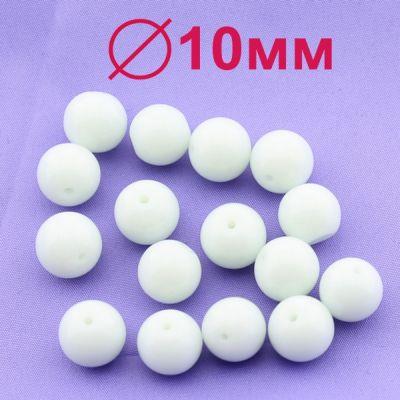 Стеклянные бусины Белые D=10, 7шт #2470