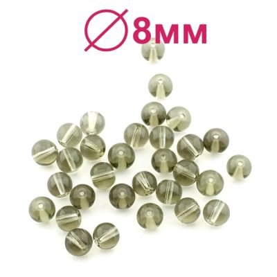 Стеклянные бусины Серые D=8 мм 10 шт #2445