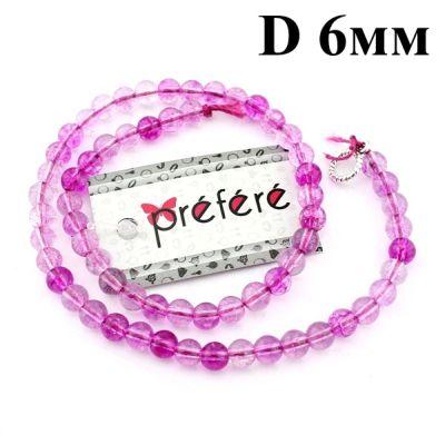 Стеклянные бусины Фиолетовые D=6, 1 нить #4508