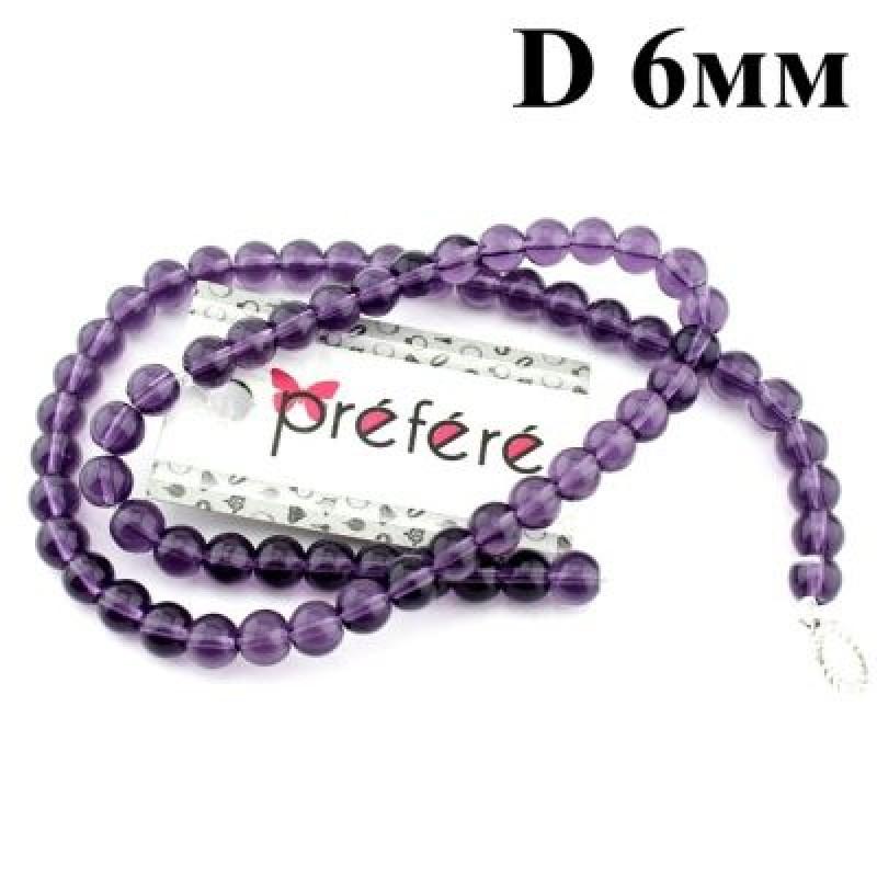 Стеклянные бусины Фиолетовые D=6, 1 нить #4517