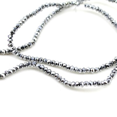 Стеклянные бусины D=3,6 Серебро #10608