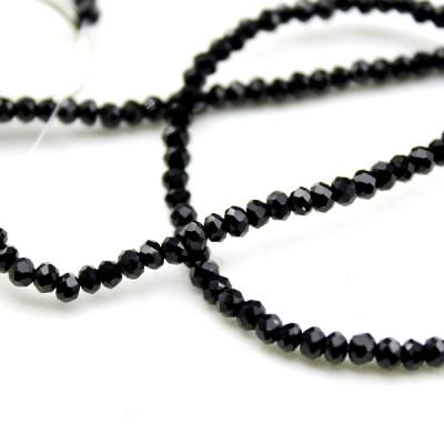 Стеклянные бусины D=3 Черные #11567