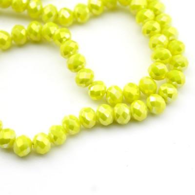 Стеклянные бусины D=6 Желтые #11571