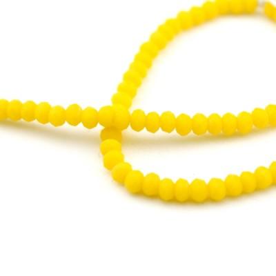 Стеклянные бусины D=4 Желтые #11597
