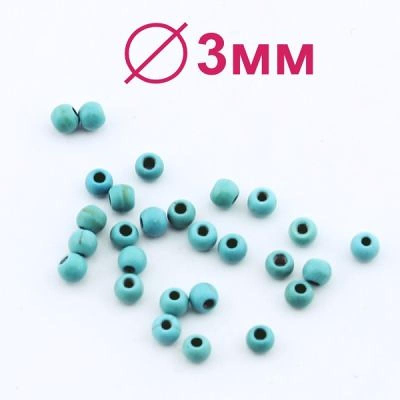 Бусины Бирюза D=3 мм 1 гр (30 шт) #2076