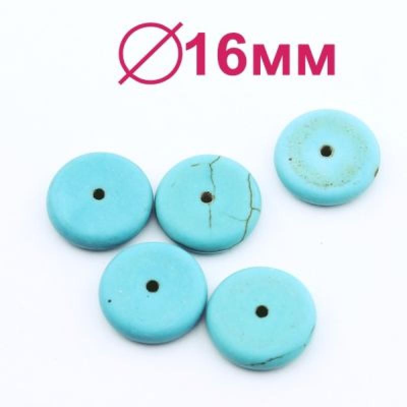 Бусины Бирюза Плоские 4х16 мм 1 шт #2091