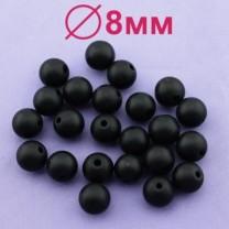 Бусины Шунгит D=8 мм Черные 12 шт #1945