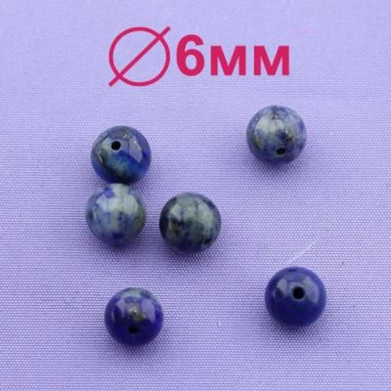 Бусины Ляпис D=6 мм 14 шт #1956