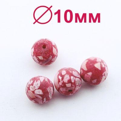 Бусины Перламутр D=10 мм Красные 6 шт #2334