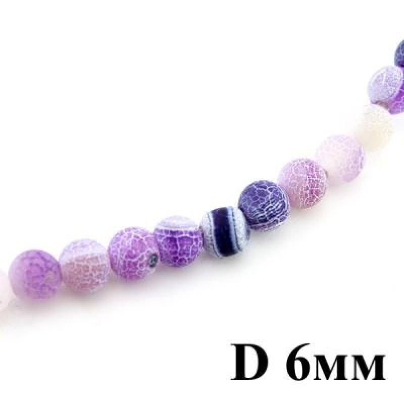 Бусины Огненый Агат Фиолетовый D=6, 1нить 38 см #4483