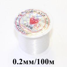 Леска-мононить 0,2 мм 100 метров #3045