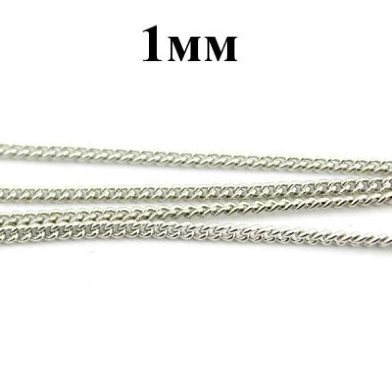 Цепочка 1 мм Серебрянная #4212